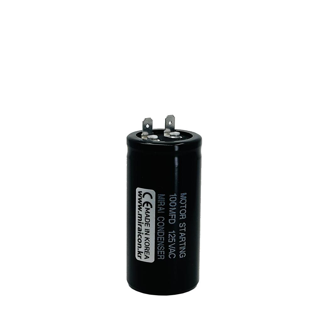 기동콘덴서,모터콘덴서,모타콘덴서,모터컨덴서,에어컨컨덴서,실외기콘덴서,모터기동용,모터,펌프콘덴서,선풍기콘덴서,세차기콘덴서,모터기동콘덴서,전동기콘덴서,125VAC 100uF