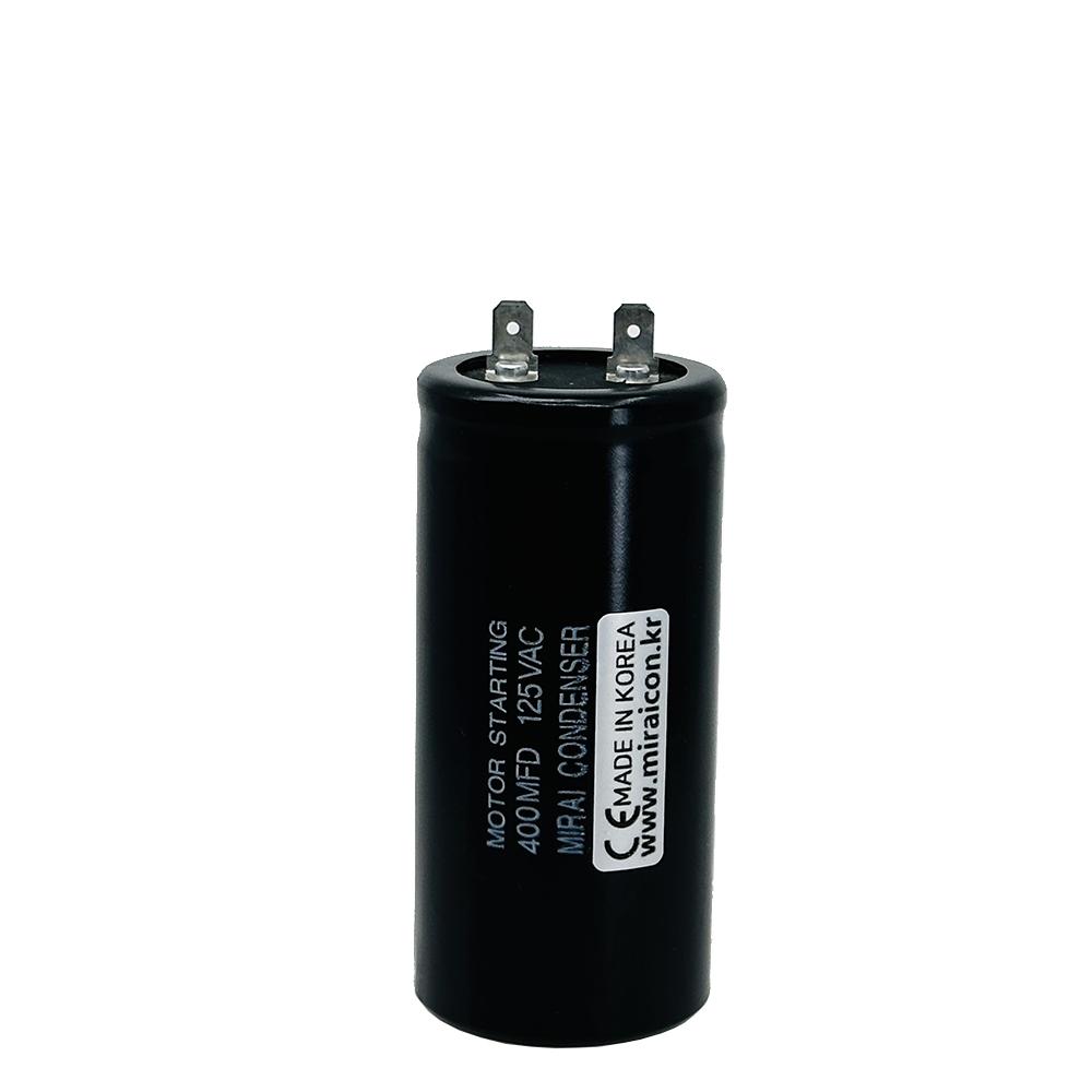 기동콘덴서,모터콘덴서,모타콘덴서,모터컨덴서,에어컨컨덴서,실외기콘덴서,모터기동용,모터,펌프콘덴서,선풍기콘덴서,세차기콘덴서,모터기동콘덴서,전동기콘덴서,125VAC 400uF