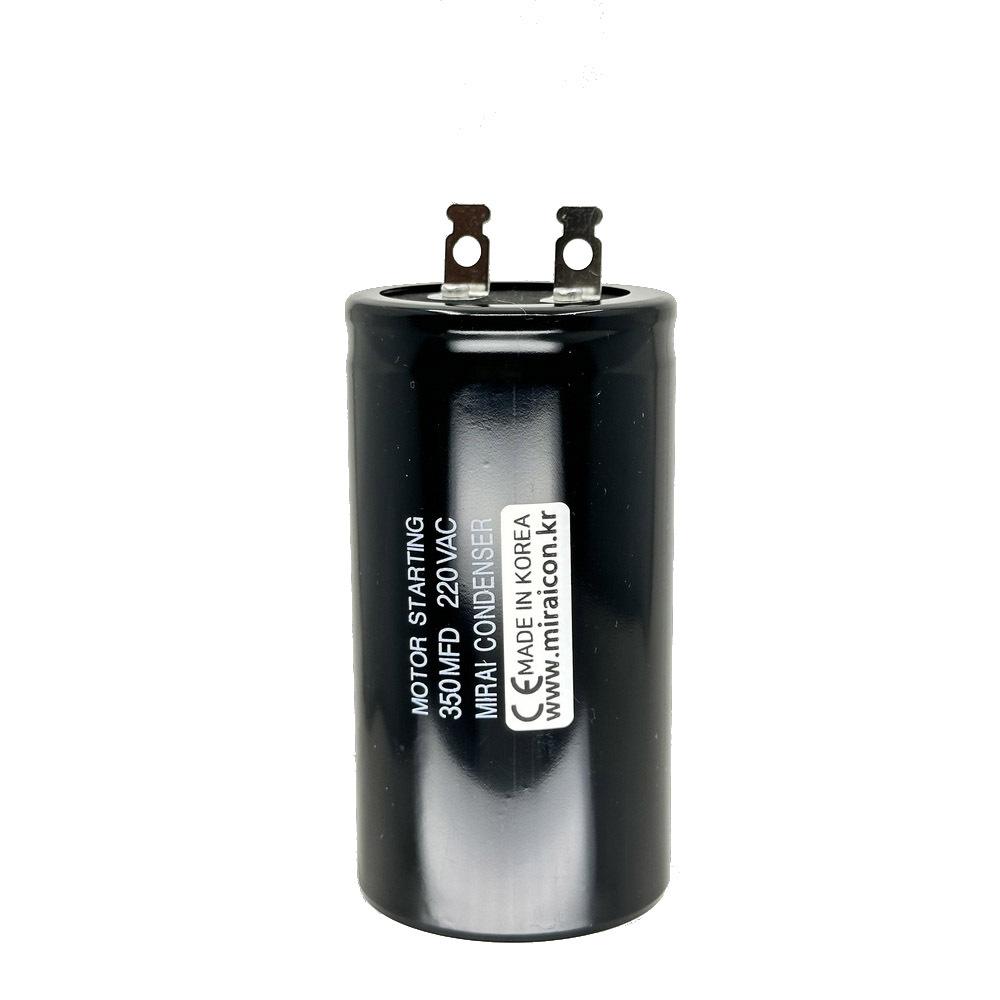 기동콘덴서,모터콘덴서,모타콘덴서,모터컨덴서,에어컨컨덴서,실외기콘덴서,모터기동용,모터,펌프콘덴서,선풍기콘덴서,세차기콘덴서,모터기동콘덴서,전동기콘덴서,220VAC 350uF