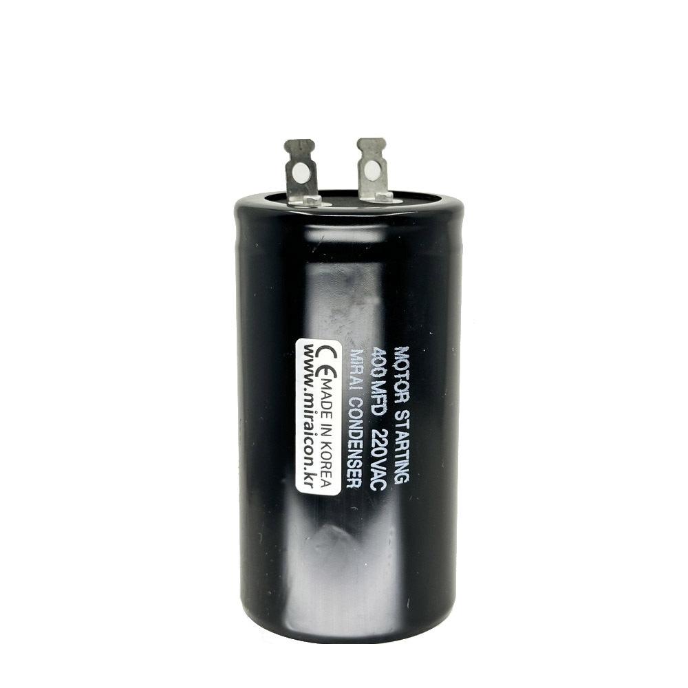 기동콘덴서,모터콘덴서,모타콘덴서,모터컨덴서,에어컨컨덴서,실외기콘덴서,모터기동용,모터,펌프콘덴서,선풍기콘덴서,세차기콘덴서,모터기동콘덴서,전동기콘덴서,220VAC 400uF