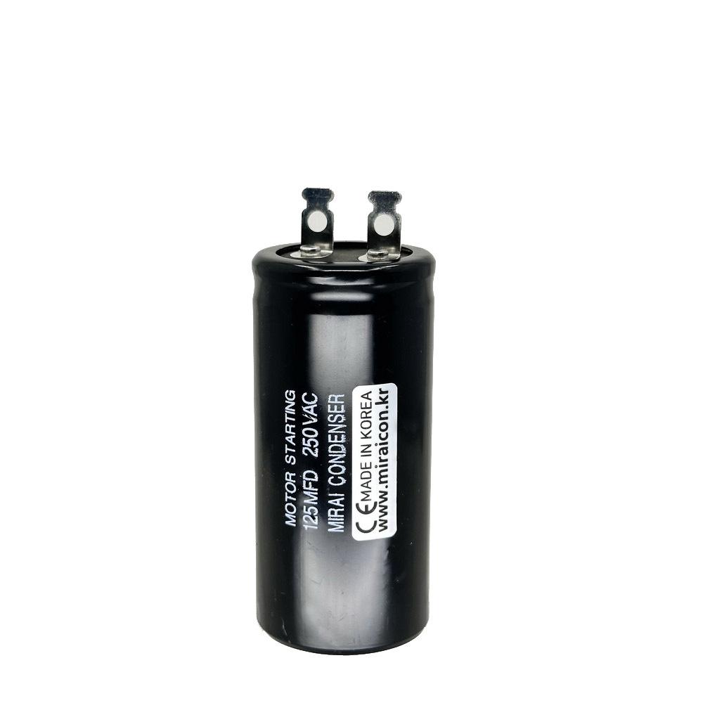 기동콘덴서,모터콘덴서,모타콘덴서,모터컨덴서,에어컨컨덴서,실외기콘덴서,모터기동용,모터,펌프콘덴서,선풍기콘덴서,세차기콘덴서,모터기동콘덴서,전동기콘덴서,250VAC 125uF
