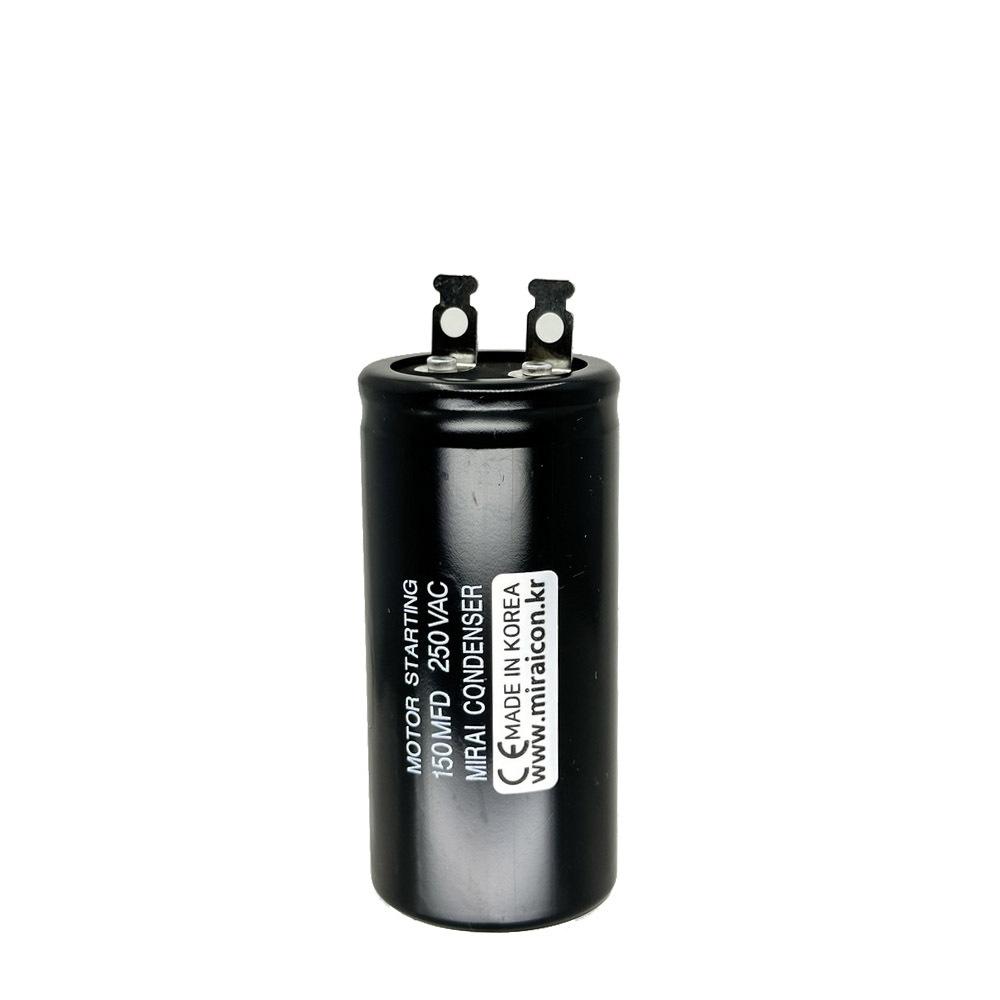 기동콘덴서,모터콘덴서,모타콘덴서,모터컨덴서,에어컨컨덴서,실외기콘덴서,모터기동용,모터,펌프콘덴서,선풍기콘덴서,세차기콘덴서,모터기동콘덴서,전동기콘덴서,250VAC 150uF