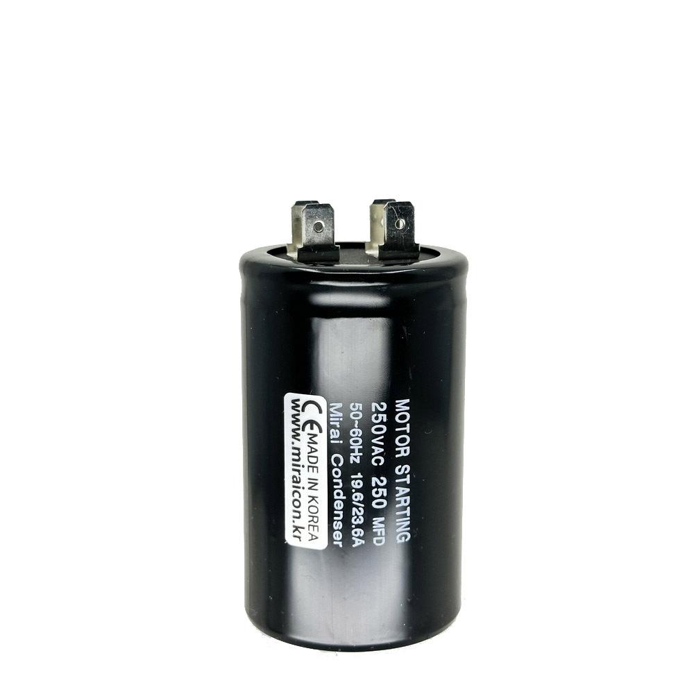기동콘덴서,모터콘덴서,모타콘덴서,모터컨덴서,에어컨컨덴서,실외기콘덴서,모터기동용,모터,펌프콘덴서,선풍기콘덴서,세차기콘덴서,모터기동콘덴서,전동기콘덴서,250VAC 250uF