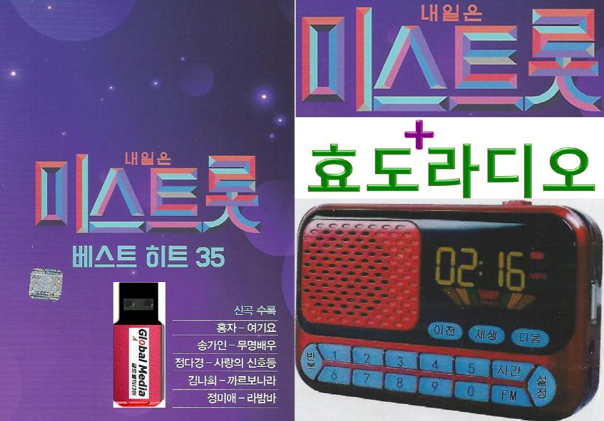 홍자 노래 mp3