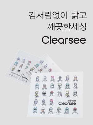 clearsee_300400.jpg