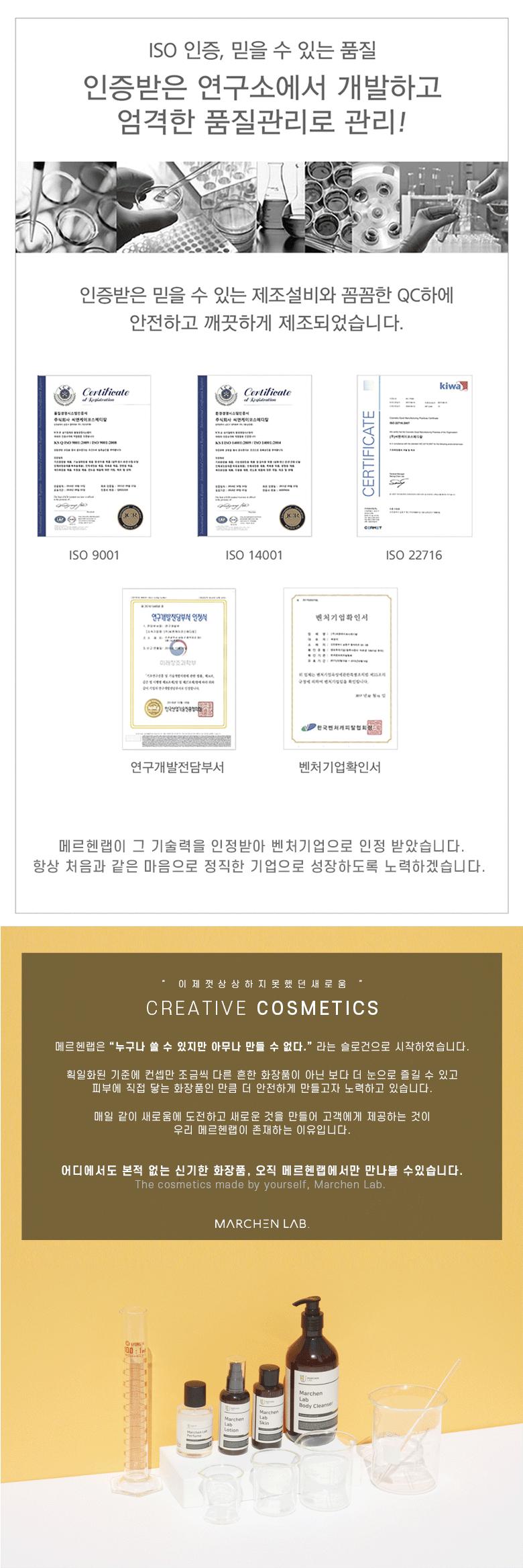 big%20Cnk_stroy_korea.png