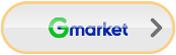 Gmarket.png