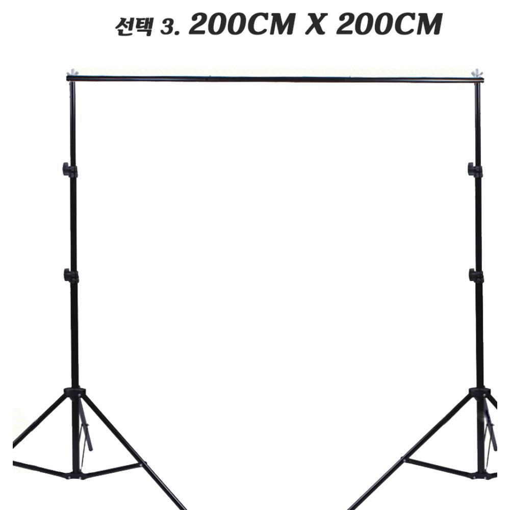사진촬영 스튜디오배경 거치대[200X200] 촬영악세서리