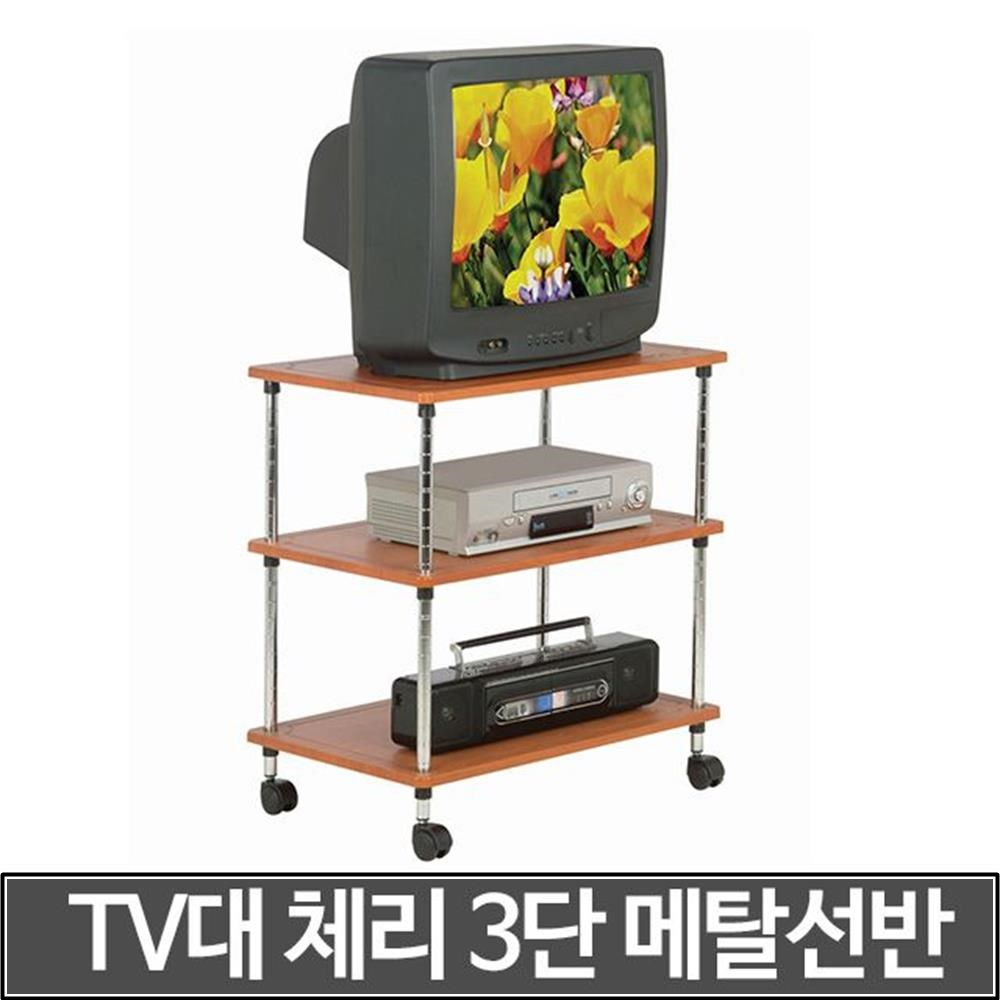 TV대 텔레비전 선반 다이 3단 TV선반 오픈수납장