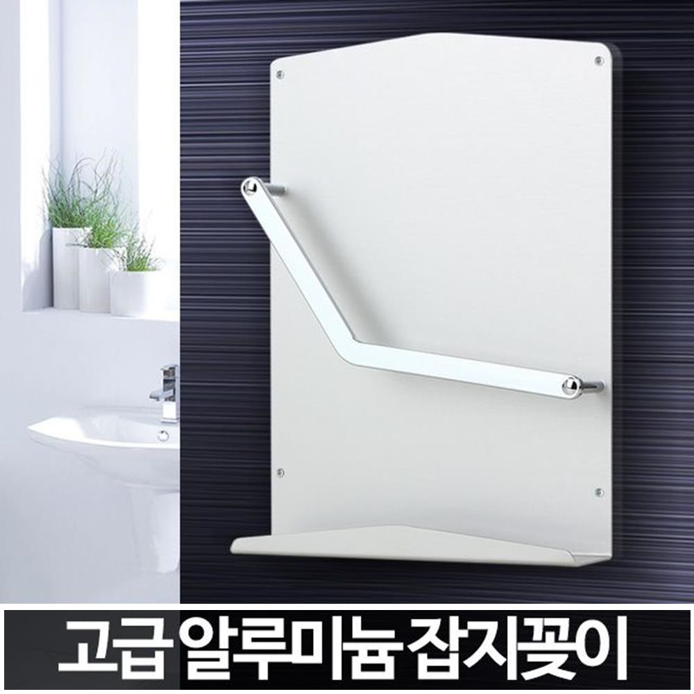 욕실 화장실 신문 정리대 알미늄 잡지꽂이 매거진랙