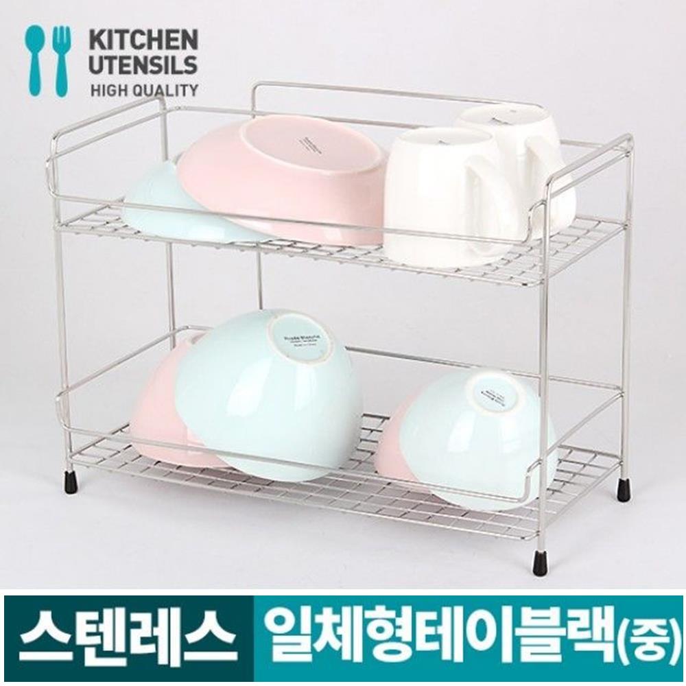 그릇 정리대 수납 테이블랙 2단 컵선반 현관문스토퍼