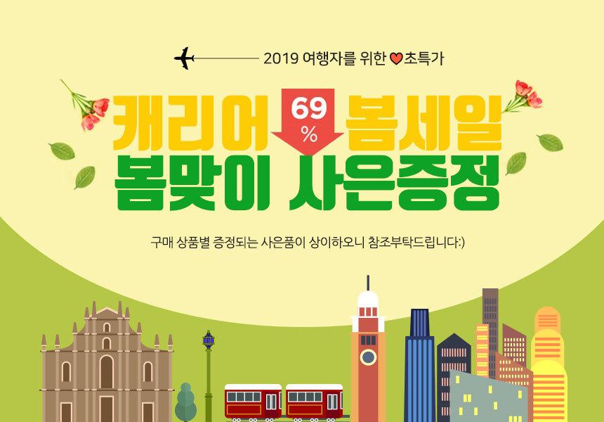 씨앤티스토리 - 소개