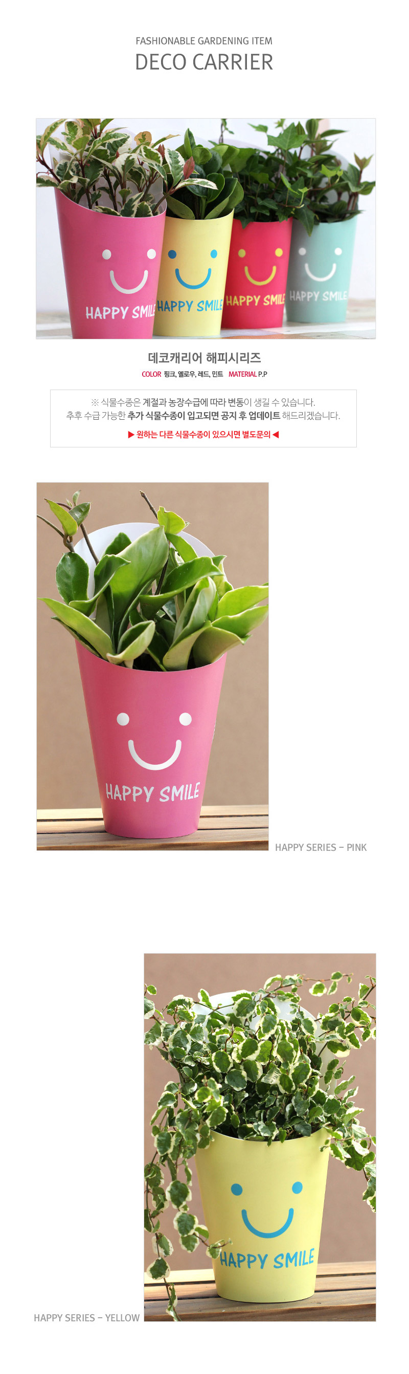 happy_smile_01.jpg