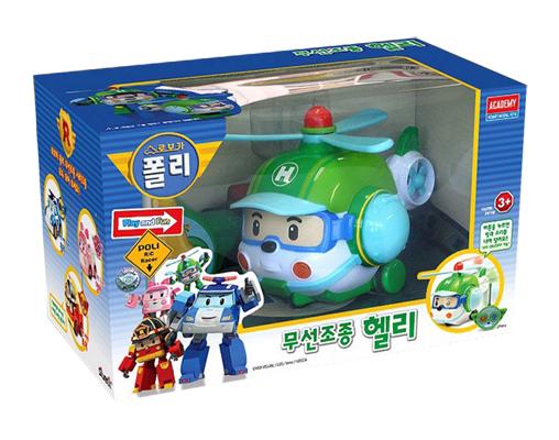 Helly robocar poli radio control robot korean tv animation kids gift rc car toys ebay - Radio car poli ...