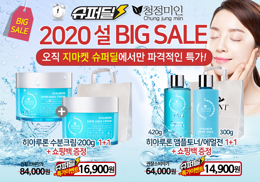 엘코스21 - 소개