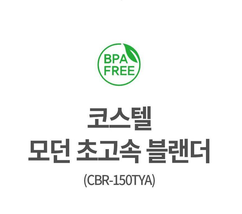 CBR-150TYA_009.jpg