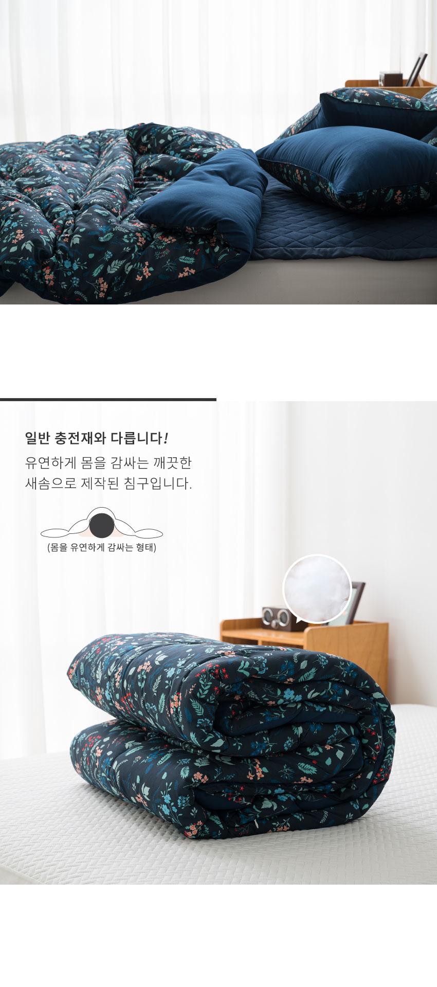 enco_bed_03.jpg