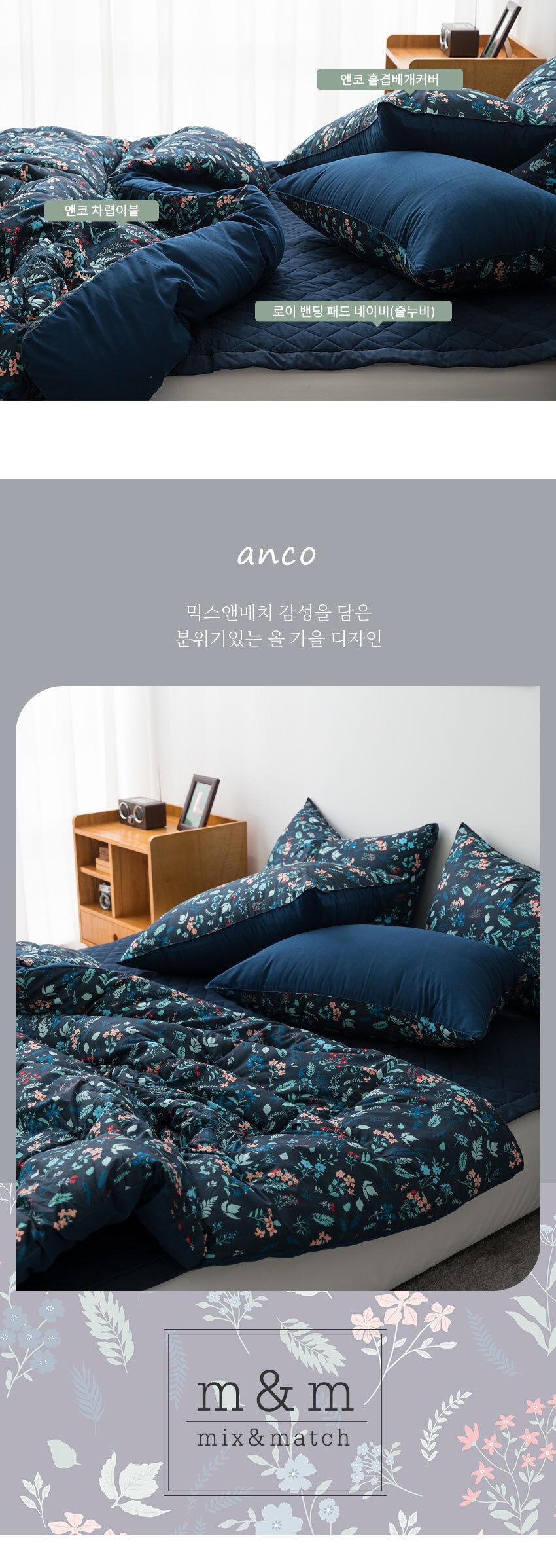 enco_bed_bottom.jpg