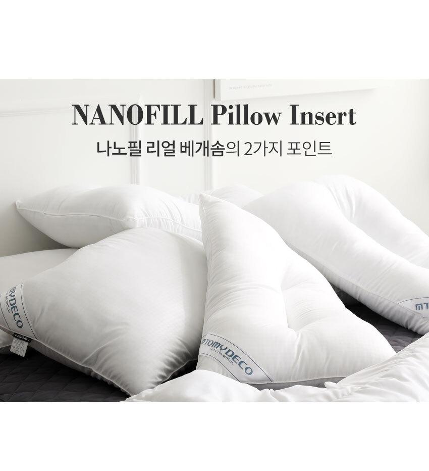 nanofill_100_01.jpg