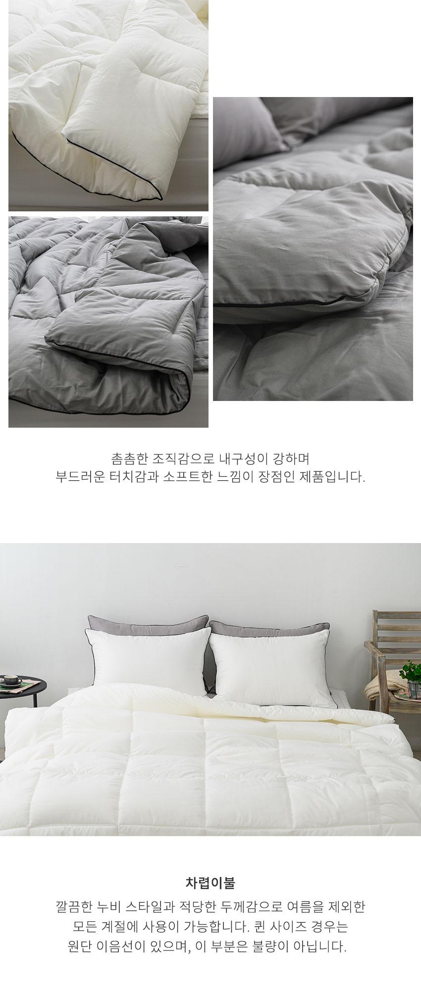 jadam_bed_02.jpg