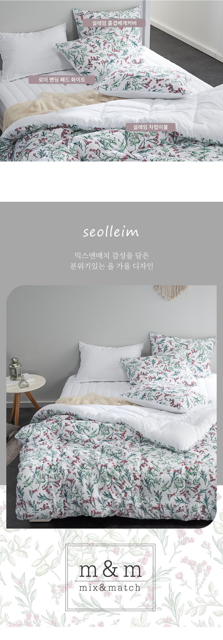 seolleim_bed_bottom.jpg