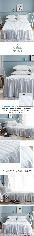 rin_skirt_white.jpg