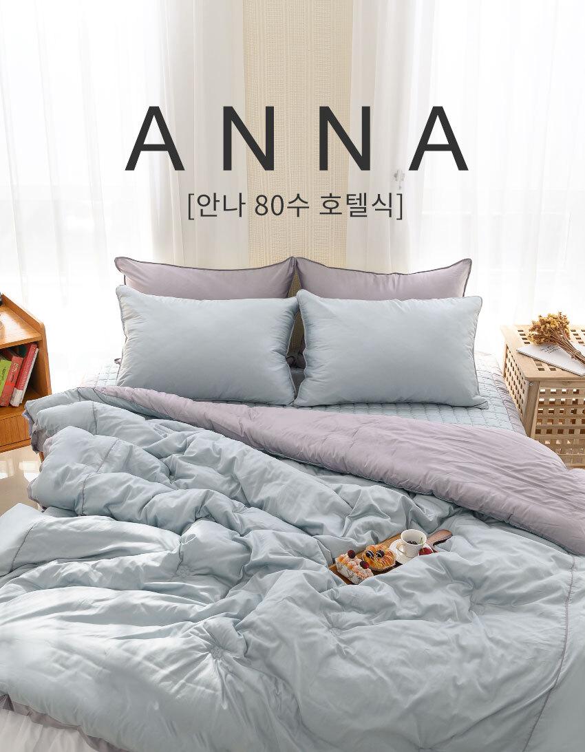 anna_bed_top.jpg