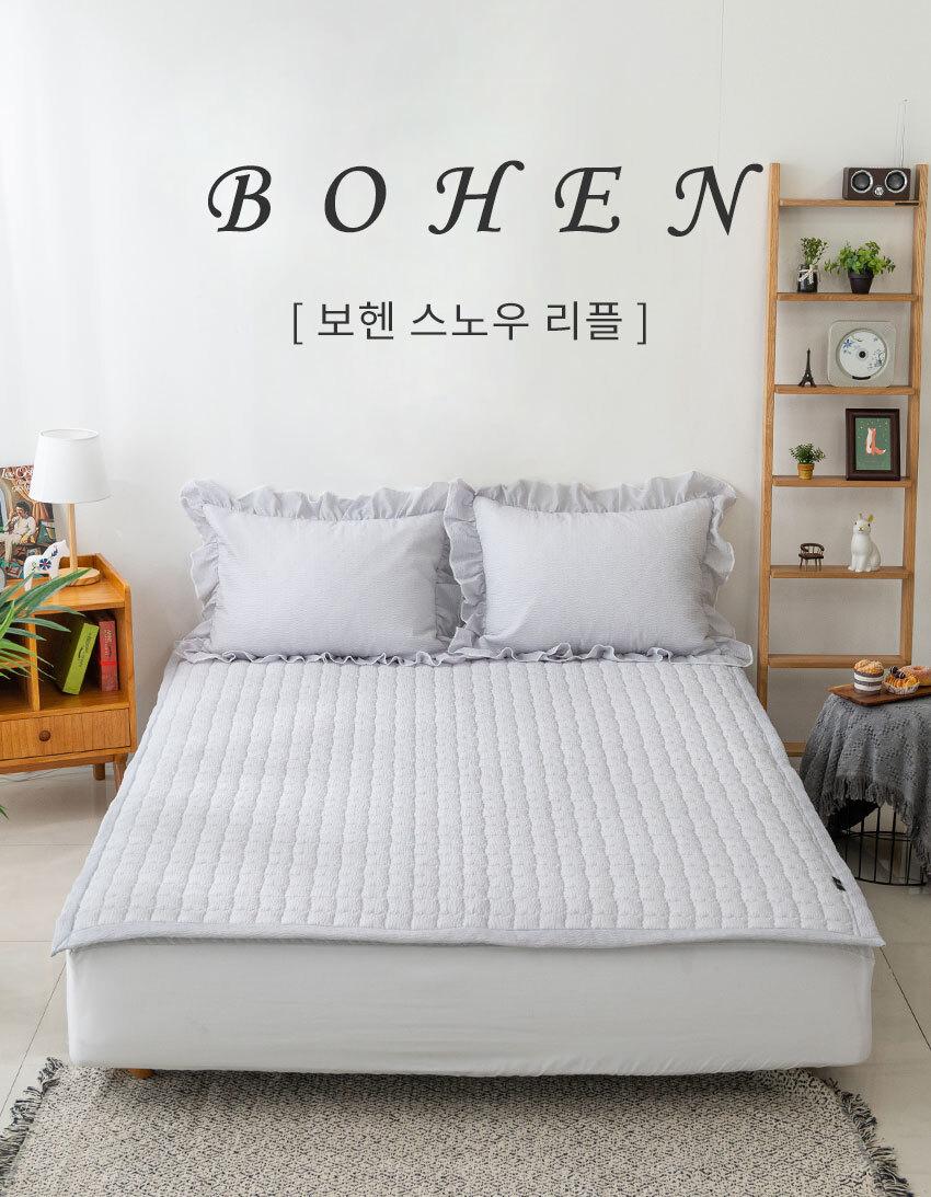 bohen_carpet_top.jpg