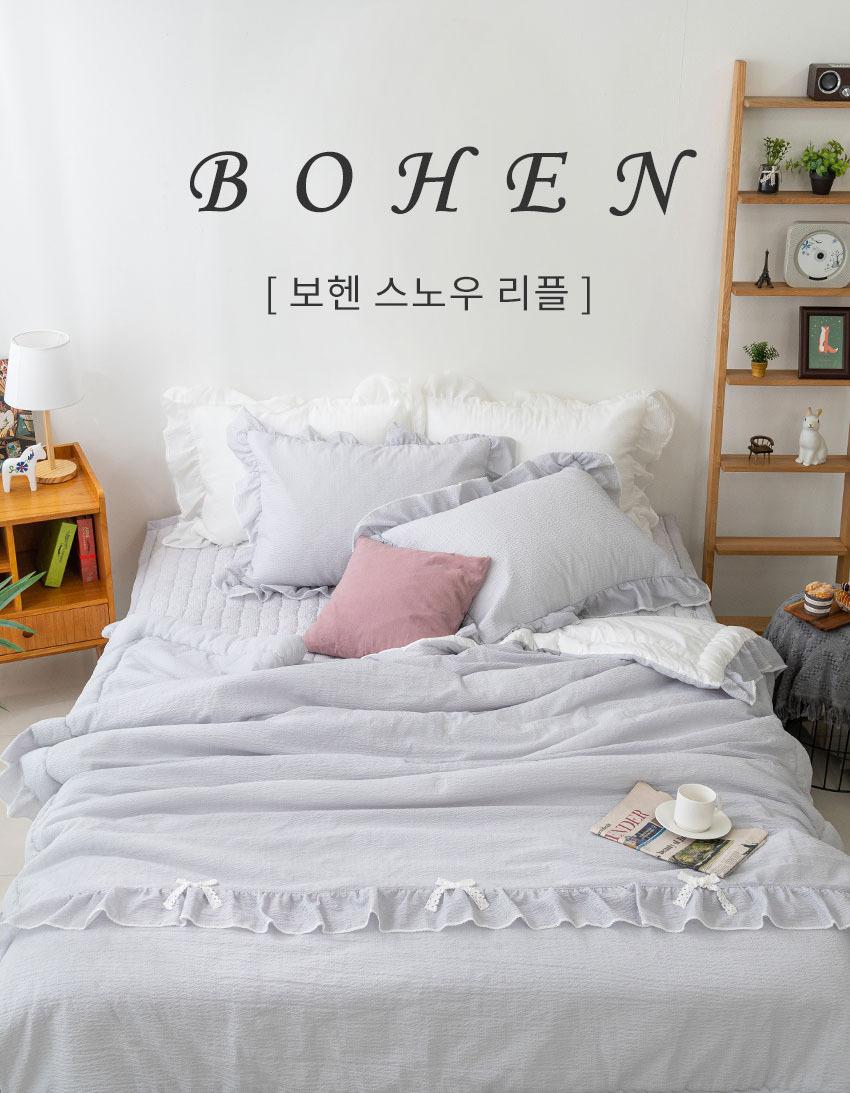 bohen_nubi_top.jpg