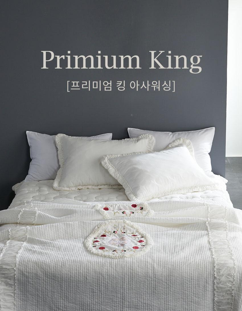 primiumking_bed_top.jpg