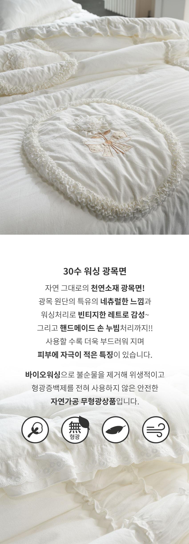 primiumqueen_bed_01.jpg