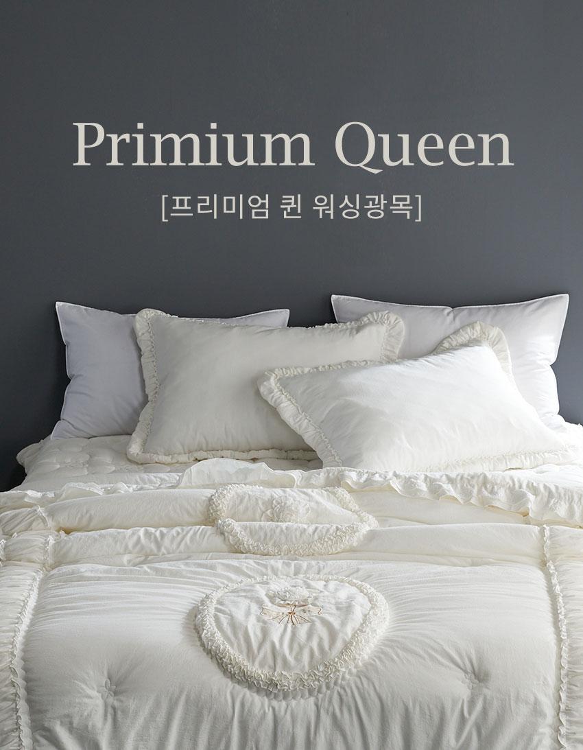 primiumqueen_bed_top.jpg