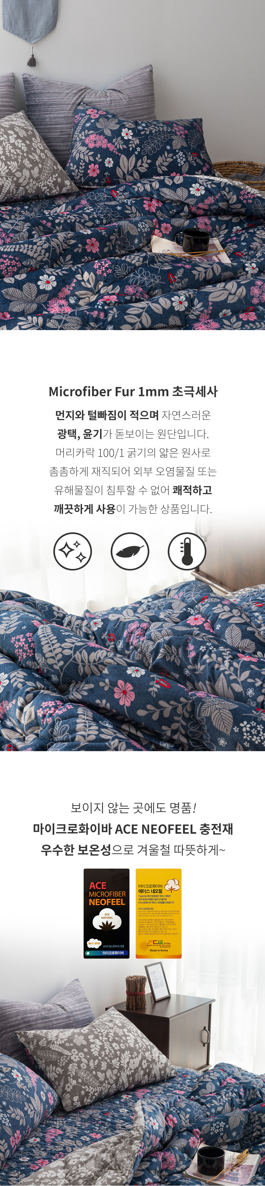 winter_bed_01.jpg
