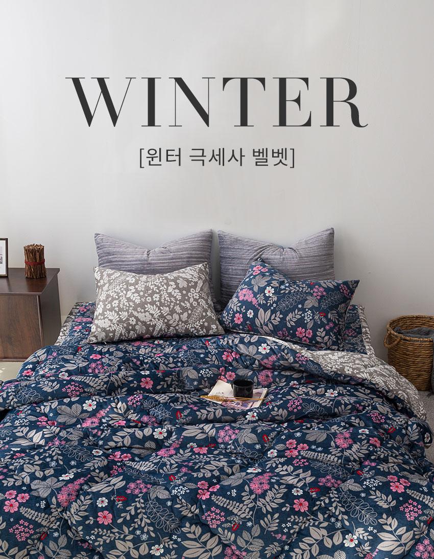 winter_bed_top.jpg