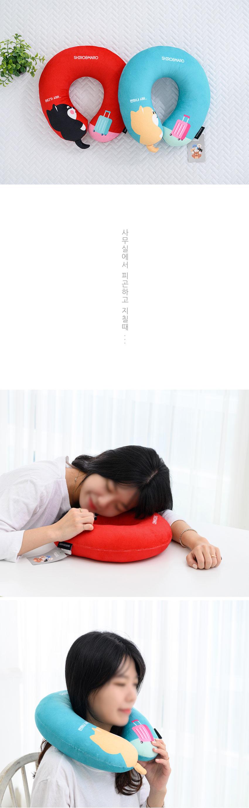 neck_cushion_01.jpg