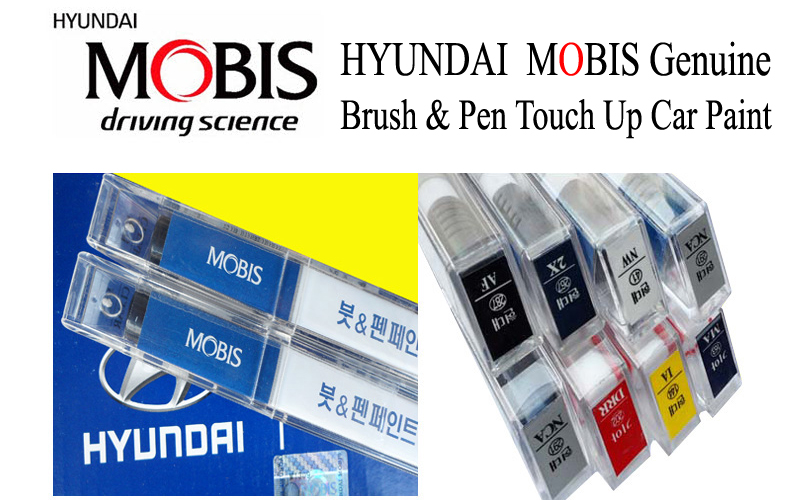 hyundai mobis brush pen touch up car paint color phantom black 8ml ebay. Black Bedroom Furniture Sets. Home Design Ideas