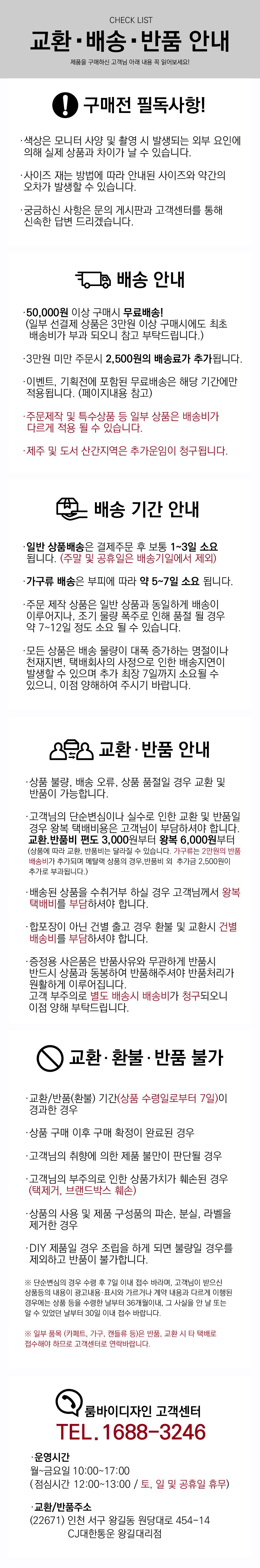 모던 스마트 손잡이 찜기 2종 세트(그레이) - 룸바이디자인, 11,900원, 압력솥/찜기, 찜기
