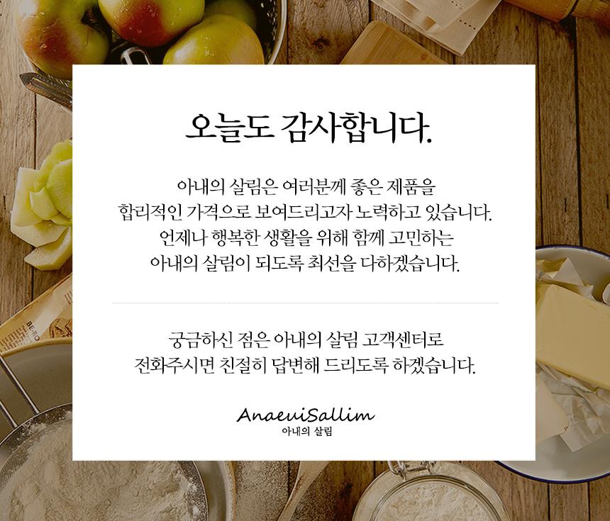 홈앤메이 짜임 왕골 슬리퍼 1+1 2종 택1 - 디딤컴퍼니, 21,500원, 슬리퍼/거실화, 덮개형