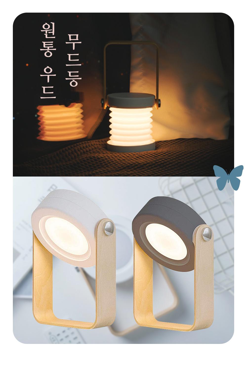 lightingfarm_intro.jpg