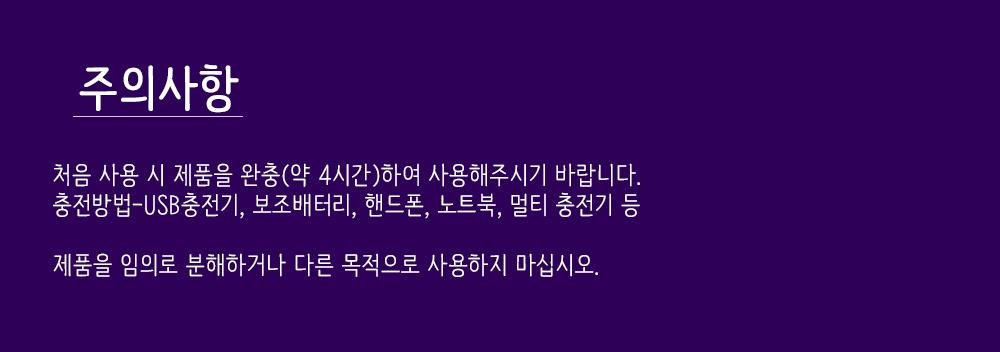010___warning.jpg