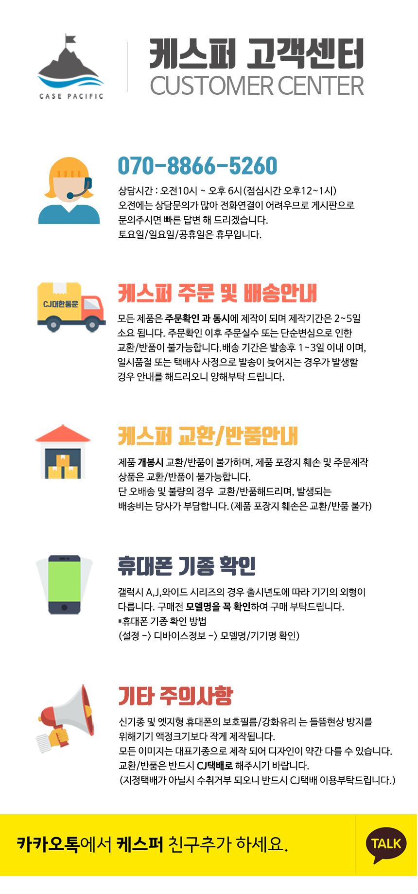 케스퍼 LG Q8 2018 천연소가죽 고급 플립다이어리 케이스 - 케스퍼, 21,500원, 케이스, 기타 옵티머스 제품