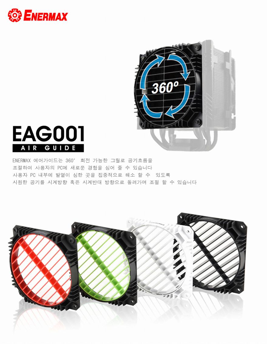 EAG001-W_01.jpg
