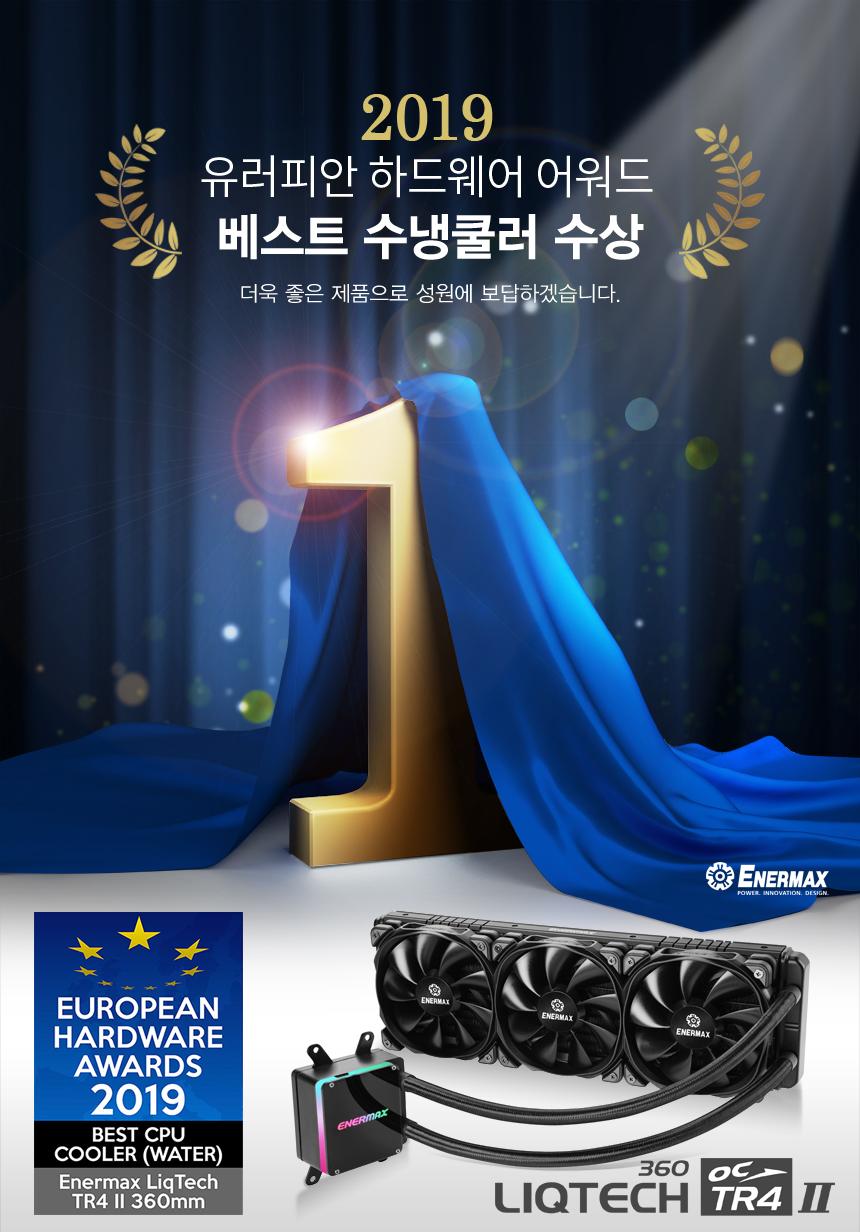 TR4_award_best_860.jpg