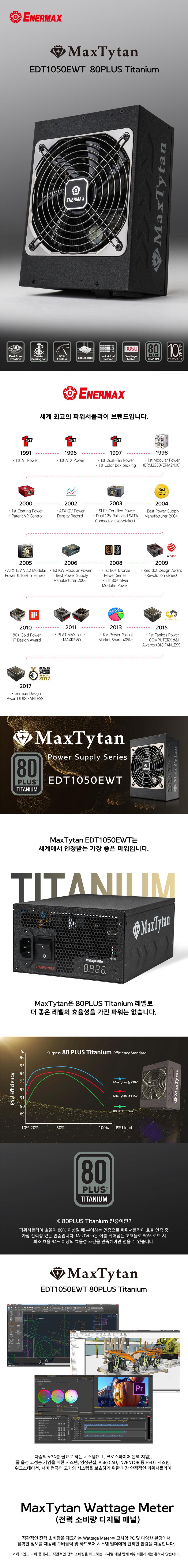MaxTytan_1050_01.jpg