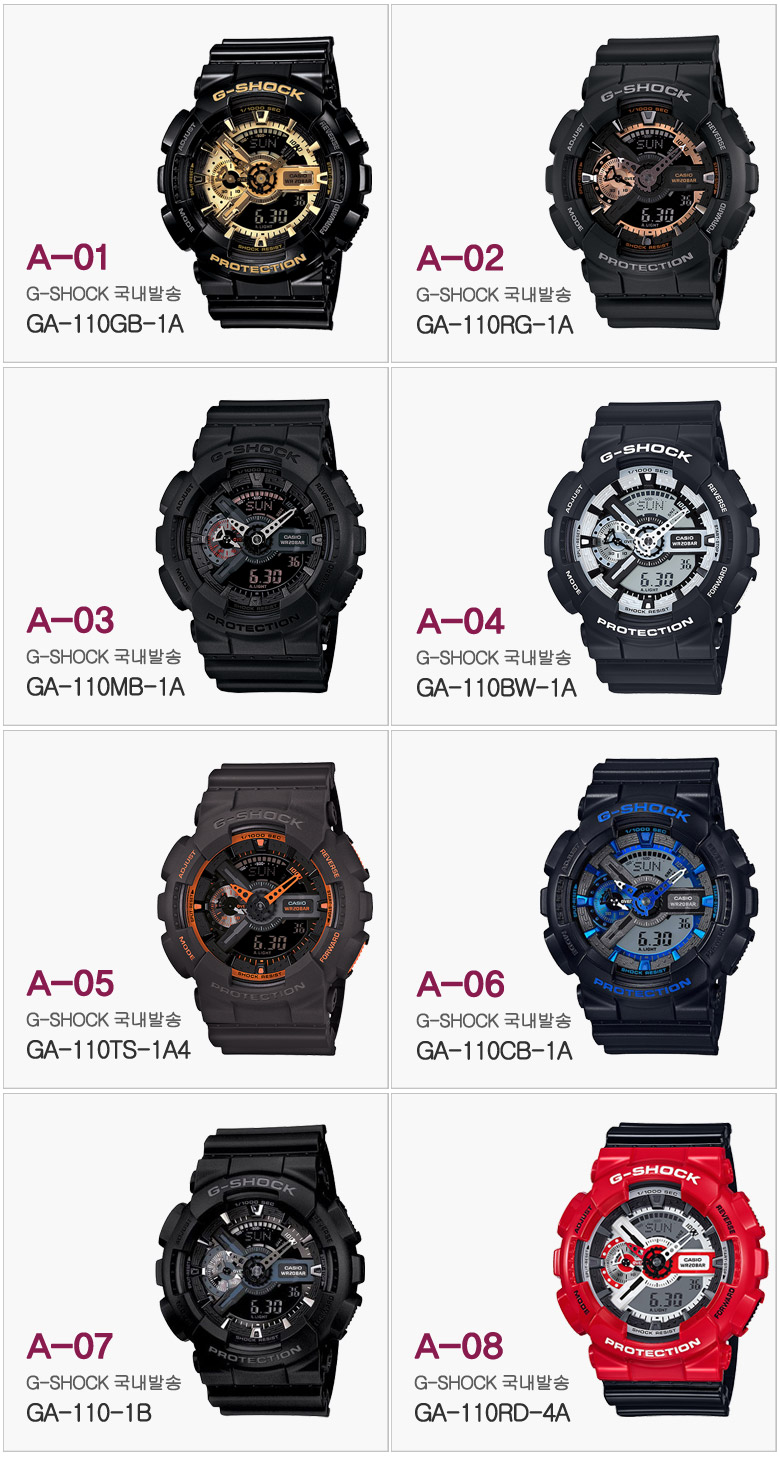 Casio Watches G Shock Ga 110gb 1a 11street Hodinky Silvertime Seller  Information 67fb270bc8