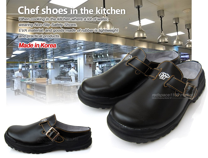 Men Best Chef Shoes Cowhide Leather Kitchen Nonslip Safety ...