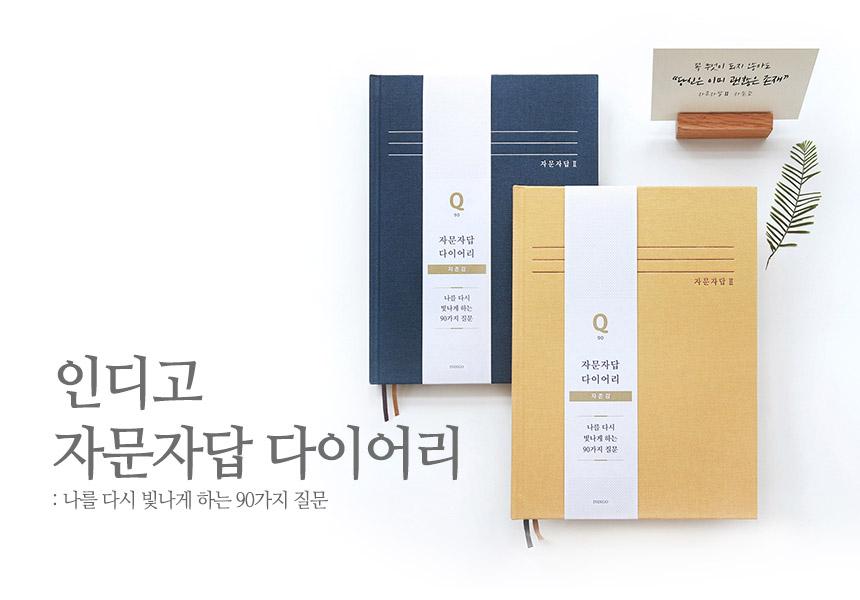 다북 지아이북 - 소개