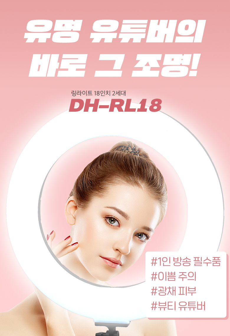 DH-DL18_02_10.jpg