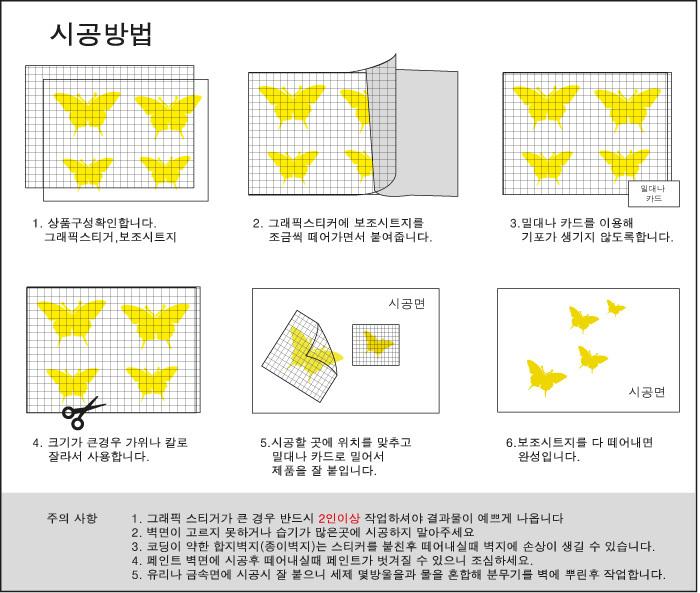 차량용 스티커(DC-6002)아기가 타고있어요 - 대문닷컴, 6,800원, 월데코스티커, 레터링/메시지