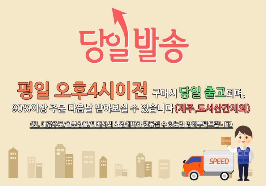 베트남 G7커피 총 모음 믹스커피 50개입 100개입 - 봉지커피, 1,490원, 커피, 커피믹스/인스턴트커피